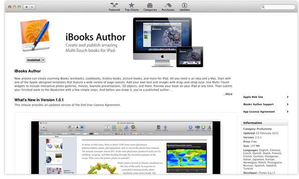 iBooks Author EULA update