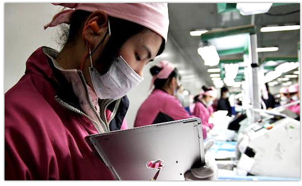 inside a Foxconn factory