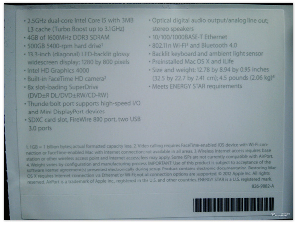 2012 MacBook Pro spec sheet?