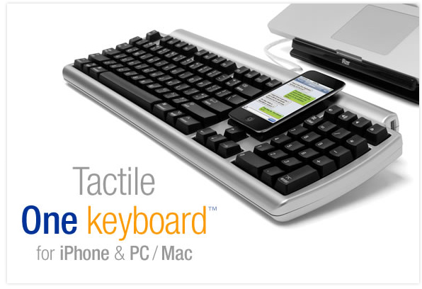 Matias Tactile One keyboard